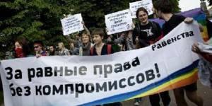 Gay Pride : le défilé interdit à Moscou pour la 7e année consécutive