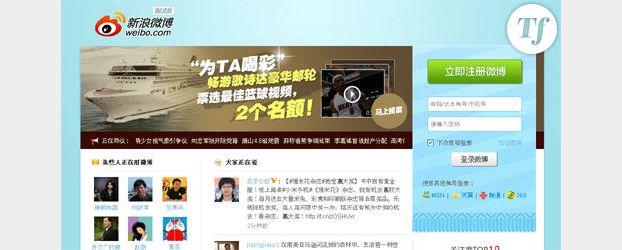 Sina Weibo : le réseau social chinois encadré par un permis à points