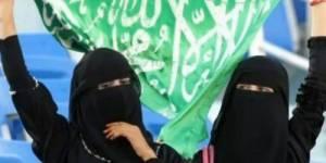 JO de Londres : une judokate saoudienne devra enlever son hijab