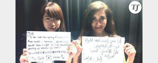 Les femmes arabes poursuivent la révolution sur Facebook