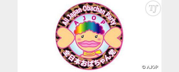 """Japon : les ménagères créent un parti contre """"les vieux bouffons"""" de la politique"""