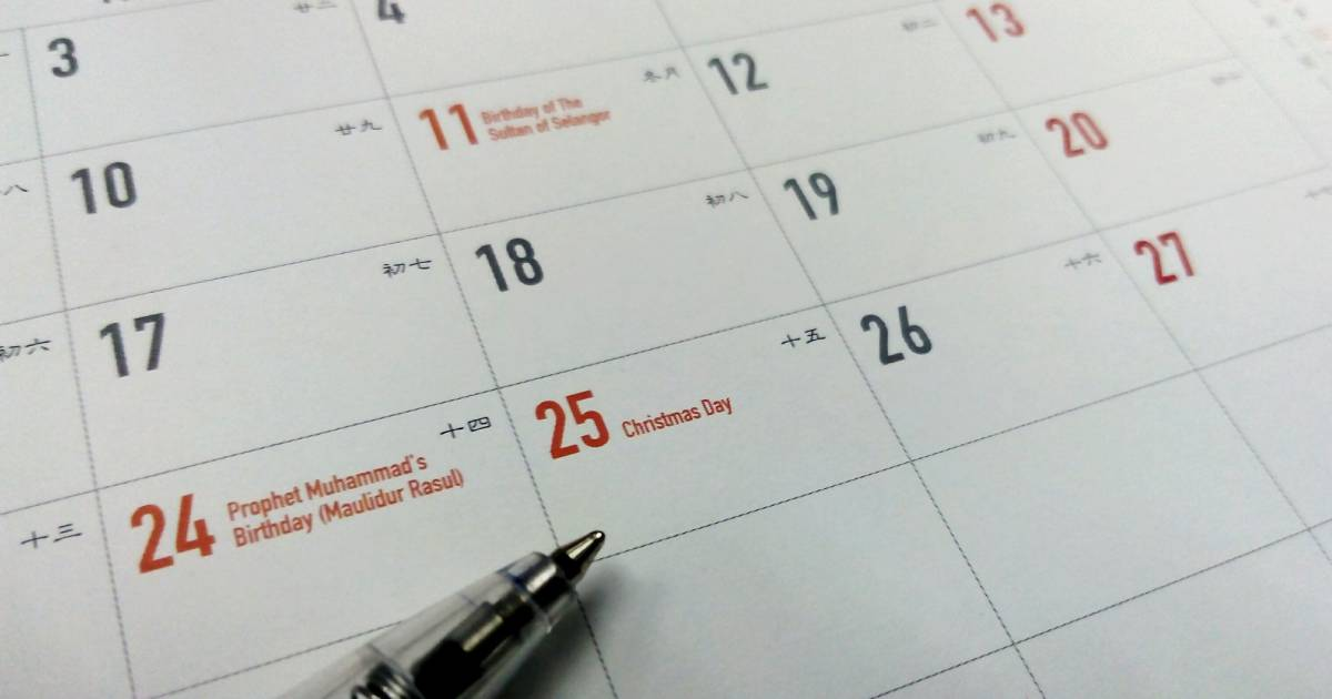 Jours f ri s 2017 toutes les dates et le calendrier toussaint pentec te ascension - Jour de l ascension 2017 ...