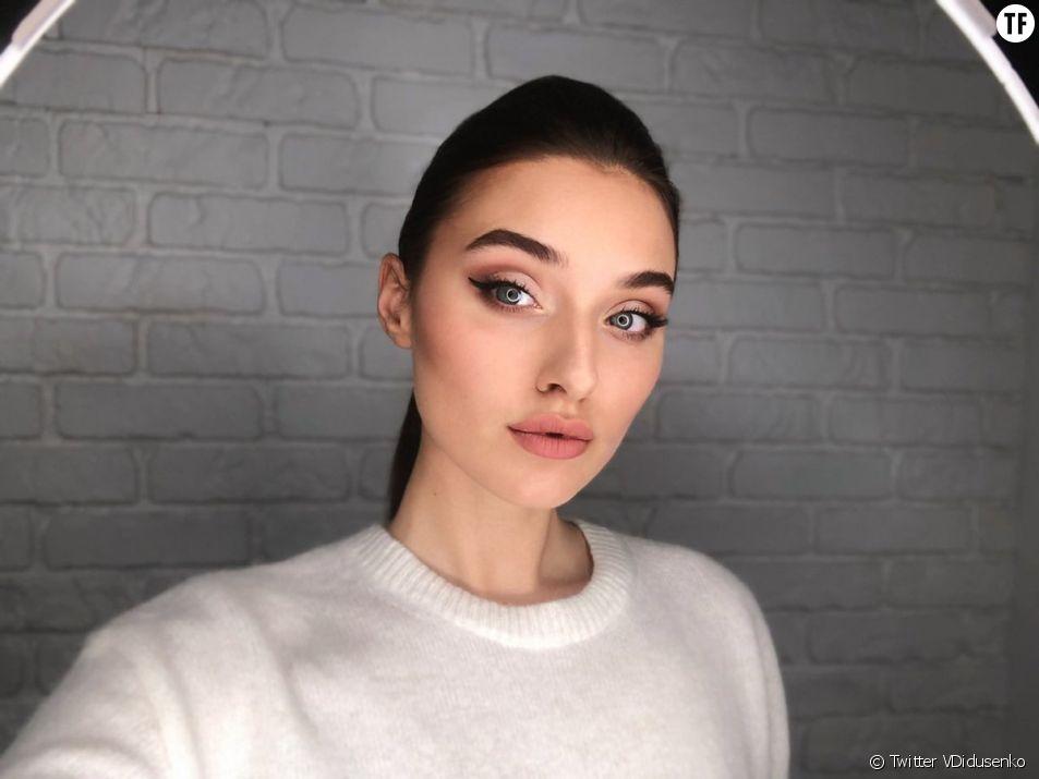 Miss Urkraine 2018 Veronika Didusenko