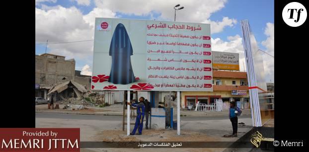 La même affiche installée par l'Etat islamique dans la ville de Mossoul en Irak enavril 2015.