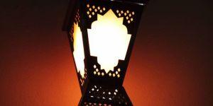 Calendrier Ramadan 2017 : horaires des prières le 15 juin