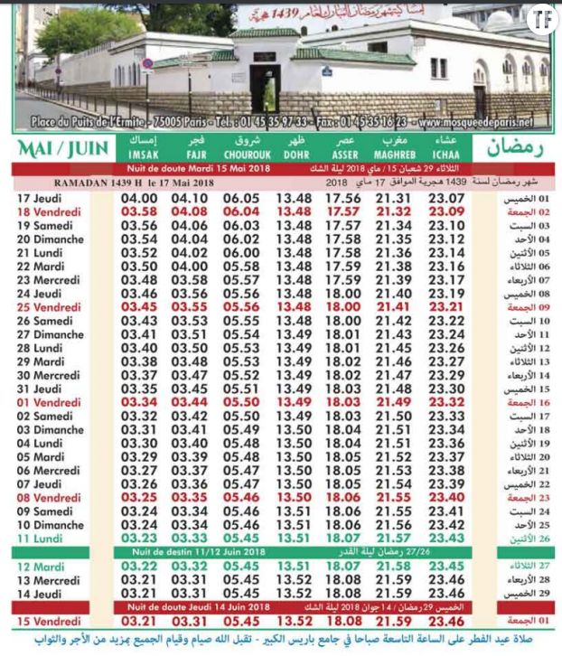 Ramadan 2018 : calendrier horaires prières