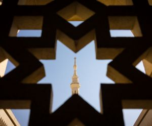 Ramadan 2018 : horaires des prières le 23 mai