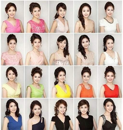 Chirurgie esthétique Miss Corée du Sud